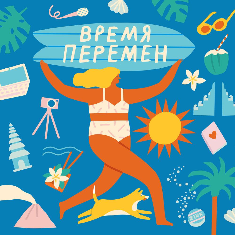 podcast_vremya_peremen_1000px